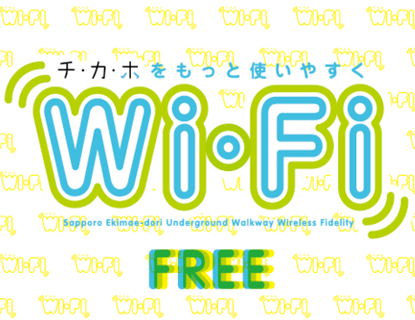 wifi_front_page_post