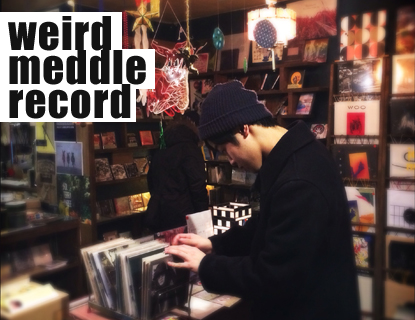 weirdmeddle_front